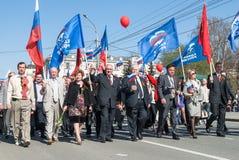 Członkowie Zlany Rosja przyjęcie na paradzie obrazy royalty free