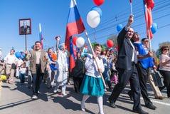 Członkowie Zlany Rosja przyjęcie na paradzie zdjęcia royalty free