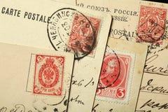Czar Alexander III de Rússia nos selos postais do russo Imagem de Stock