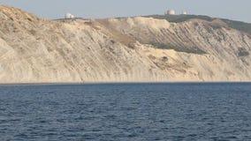 Czarna dennego wybrzeża Łysa rockowa góra zbiory