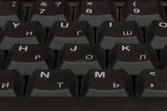 czarna zbliżenie klawiatura Klawiatura wzór Horyzontalny wzór Vertical wzór Zdjęcia Stock