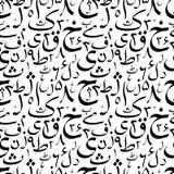 Czarni kaligrafii urdu listy na białym, abstrakcjonistycznym bezszwowym wzorze, Obrazy Stock