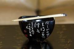 Czarny chiński ryżowy puchar dekorował z chińską kaligrafią z Zdjęcia Royalty Free