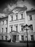Czarny i biały Bankowość Ukraińska Sumy Akademia, Fotografia Royalty Free