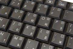 czarny klawiaturowy laptop Obraz Stock