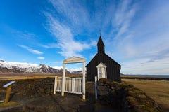 czarny kościoła Zdjęcie Stock