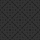 Czarny tło z białymi geometrycznymi kształtami ilustracja wektor