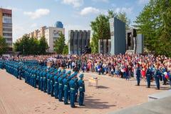 Czarny Tulipanowy Wojenny pomnik Zdjęcie Stock