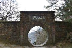 Czarodziejska jama w Lushan górze Obraz Royalty Free