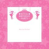 Czarodziejski urodzinowej karty zaproszenie Royalty Ilustracja