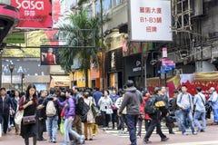Czasu Kwadratowy teren w Hong Kong Zdjęcie Royalty Free