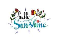 Cześć światło słoneczne ilustracja wektor