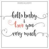 Cześć dziecko kocham ciebie bardzo mocno Kaligraficzna wycena Fotografia Stock