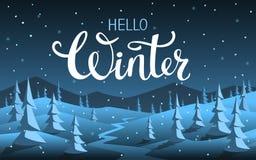 Cześć zimy xmas bożych narodzeń szczęśliwego nowego roku nocy sezonowy tło ilustracji