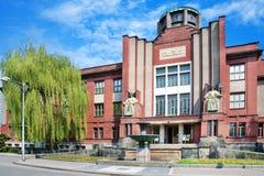 Famous modernist Museum of East Bohemia, historical town Hradec. CZECH REPUBLIC, HRADEC KRALOVE - MAY 7, 2015: famous modernist Museum of East Bohemia by arch. J stock photography