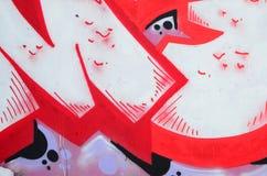 Czerep barwioni uliczni sztuka graffiti obrazy z konturami i podcieniowanie zamkni?ty w g?r? obrazy royalty free