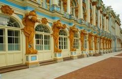 Czerep fasada Catherine pałac Obraz Stock
