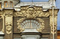 Czerep fasada dwór w sztuki Nouveau stylu na Sadovaya ulicie Fotografia Royalty Free