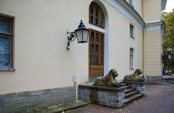 Czerep fasada Pavlovsky pałac Obraz Royalty Free