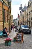 Czerep stara Kijowska ulica Zdjęcie Stock