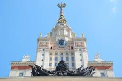 Czerep wierza główny budynek Lomonosov Moskwa stanu uniwersytet Zdjęcie Royalty Free