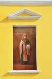 Czerep wystrój kościół wstąpienie na Gorokhovo polu, uliczny radio, 2 moscow Zdjęcia Royalty Free