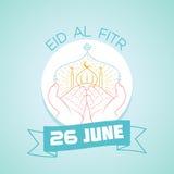 26 Czerwa eid al fitr Fotografia Stock