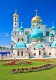 2007 23 czerwca Jerusalem klasztor nowego Rosji Istra przypuszczenia katedralna dmitrov Kremlin Moscow pocztówkowa regionu Russia Obrazy Royalty Free