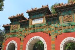 Czerwona brama Confucius świątynia Obraz Stock