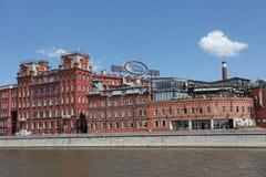 Czerwona Październik czekoladowa fabryka, Moskwa Obraz Royalty Free