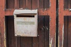 Czerwona Skrzynka pocztowa Zdjęcia Stock
