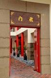 Czerwone świątynne drzwi i bonsai rośliny Zdjęcie Stock