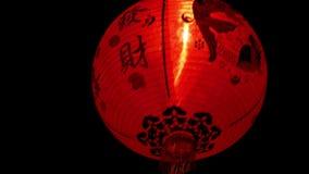 Czerwone światło lampa ważni festiwale podczas nocy Chińczyk lekka lampa zdjęcie wideo