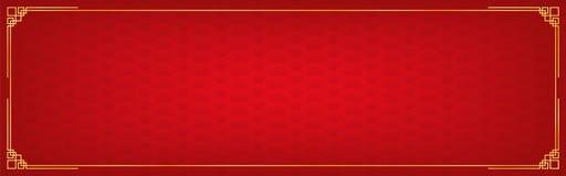 Czerwonego chińskiego cienia fan abstrakcjonistyczny sztandar z złotą granicą Obrazy Royalty Free