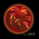 Czerwonego koguta roku Karciany projekt Round etykietka na czerni Zdjęcie Stock