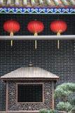 Czerwoni chińscy lampiony zdjęcie royalty free