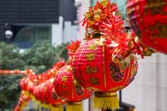 Czerwoni Chińscy lampiony Obrazy Stock