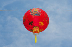 Czerwoni Chińscy lampiony przeciw niebieskiemu niebu Obraz Royalty Free