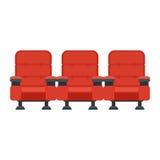 Czerwoni kin krzesła Obraz Royalty Free