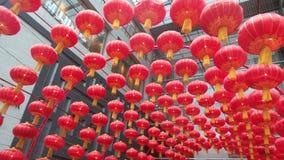 Czerwoni lampiony Obdarowywają bogactwo energię Obraz Stock