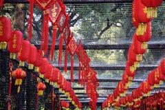 Czerwoni lampiony w parku Obraz Stock