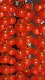 Czerwoni olśniewający Chińscy papierowi lampiony na nowym roku fotografia royalty free