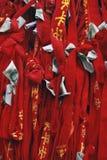 Czerwoni sznurki przeznaczenie Fotografia Stock