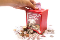 Czerwony bezpieczny bank Zdjęcie Stock
