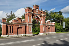 Czerwony brama symbol zmiana Zdjęcia Stock