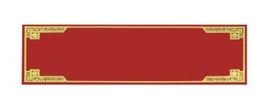 Czerwony chińczyka znak odizolowywający Zdjęcia Royalty Free