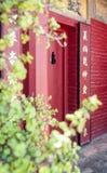 Czerwony Chiński Szczęsliwy drzwi Obraz Royalty Free