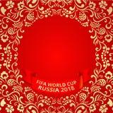 Czerwony Fifa puchar świata Rosja 2018 futbolowych tło Obraz Stock