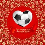 Czerwony Fifa puchar świata Rosja 2018 futbolowych tło Zdjęcia Stock