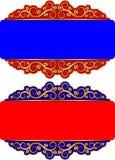 Czerwony i błękitny tło Zdjęcia Royalty Free